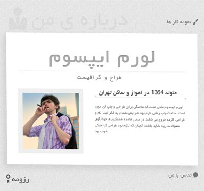 persian-html-vcard-theme