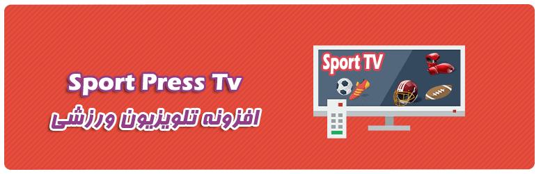 SportPress-TV