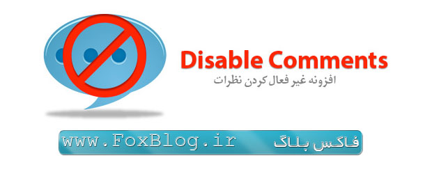 Disable-Comments-big