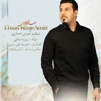 Ehsan Khajeh Amiri - Taavaan