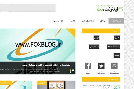 Gonzo-wordpress-Theme-www.foxblog.ir