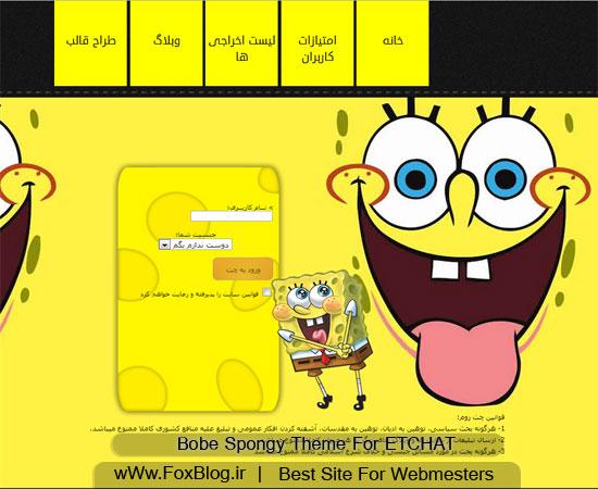 bob-spongy-theme-etchat-www.foxblog.ir