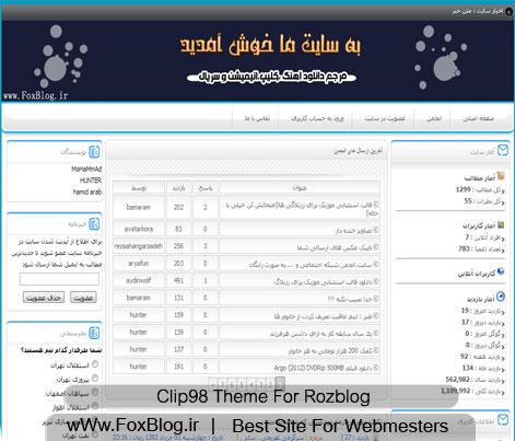 clip98_rozblog_foxblog.ir