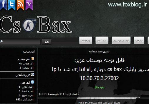 cs-bax-theme-rozblog-www.foxblog.ir