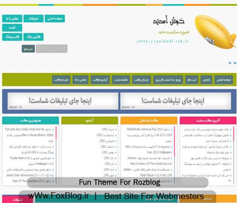 fun_rozblog_foxblog.ir