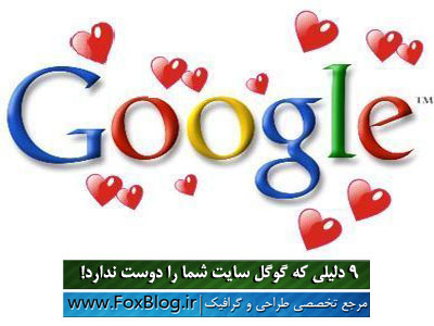 like-google