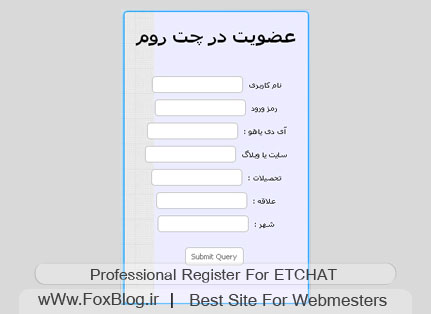 plugins-register-pishrafte-www.foxblog.ir