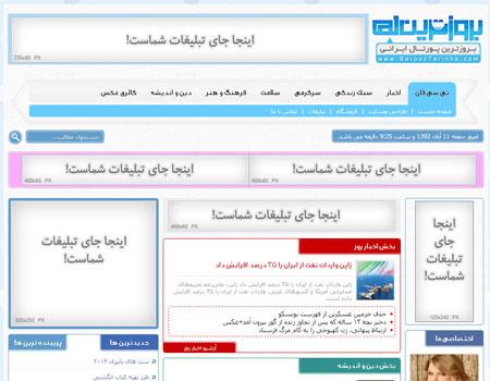 tcfun-theme-wp[www.foxblog.ir]
